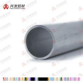 佛山鋁型材廠家直銷 6063鋁圓管 鋁管材定做