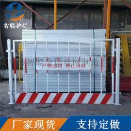 建筑工地施工临边护栏防护网隔离围档基坑临时护栏