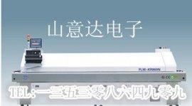科隆威FLW-KR860八温区无铅回流焊SMT生产设备