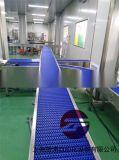 蛋撻鏈板輸送線,麪包鏈板輸送線,鏈板輸送線