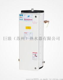 商用大容积智能电热水器BCE-50-36厂家**