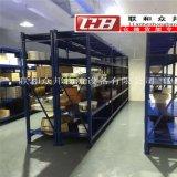 中山中型货架厂家中型货架定制电器厂置物架