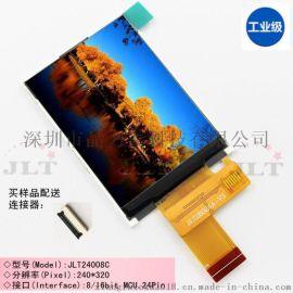2.4寸插接LCD显示屏,0.5间距TFT模组