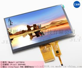 7.0寸RGB工控屏,插接电容触摸显示屏