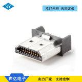 供应HDMI A PLUG普通式连接器