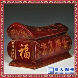 陶瓷骨灰盒棺材寿材丧事公墓迁坟棺材灵堂祭祀殡葬用品