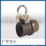 供應DC2-11磁力管道切割機廠家 管道切割機質量