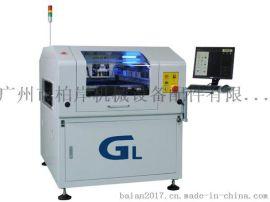 GKG全自动印刷机皮带 全自动锡膏印刷机皮带厂家