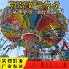 可定制16座水果飞椅图片新型游乐北京赛车小型飞椅报价
