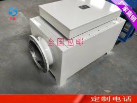 工业高温加热器 风道式空气加热器 生产厂家按需定制