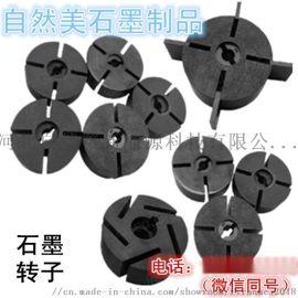 北京天津泵用石墨转子加工定制带叶片石墨转子