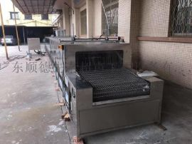 江门网带式不锈钢真空保温瓶清洗烘干机 全方位自动除油清洗机厂家