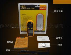 陕西西安风速仪丨手持式风速仪丨塔吊风速仪