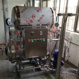 杀菌锅 节水节能 强大供应