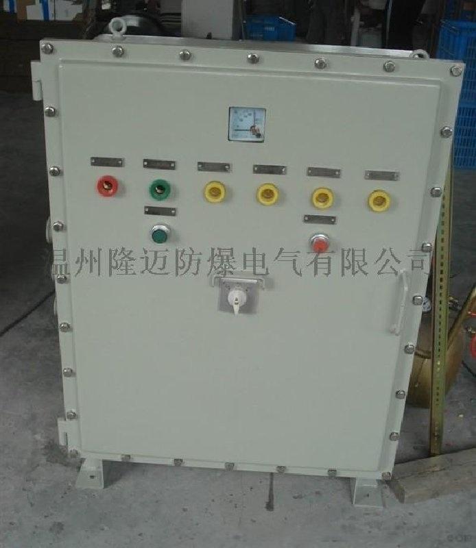 BXK带散热板防爆变频器控制柜