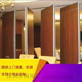 广东活动隔断厂家供应酒店无地轨活动屏风隔断