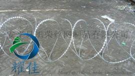 刀片刺绳 螺旋形刀片刺丝美观,经济实用-耀佳丝网