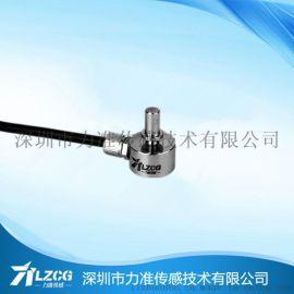 微型拉力传感器生产厂商-力准传感器