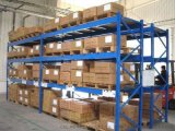 專業生產倉儲貨架重型貨架中型貨架輕型貨架庫房貨架