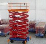 廠家促銷 高強度錳鋼SJY.0.3-8移動升降臺