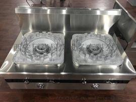 西安 巨尚 商用厨房设备 商用天然气双眼矮汤炉