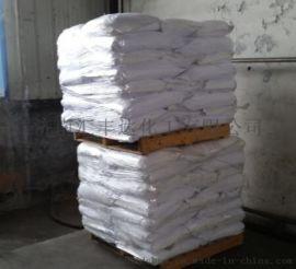 硫氢化钠 工业氢硫化钠厂家直销