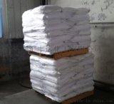 硫氫化鈉 工業氫硫化鈉廠家直銷