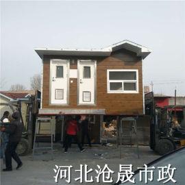 邯郸移动环保厕所——河北移动厕所厂家指导交谈