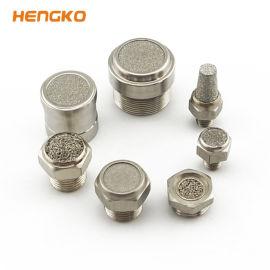 消音过滤气动元件不锈钢平头消音器