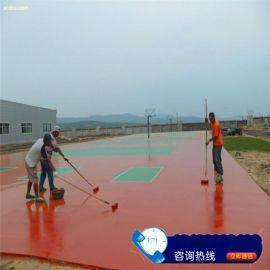 曲阜篮球场运动跑道订做 塑胶跑道施工哪家好