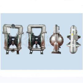 湖南昭阳市bqg气动隔膜泵生产厂家矿用气动隔膜泵