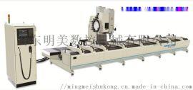 嘉兴 铝型材数控加工设备,铝型材数控钻铣床 钻铣床