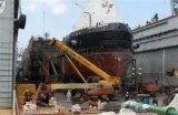 船艙油污清洗劑_船舶甲板清洗劑