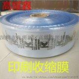 佛山厂家直销(静电膜)高光面仿水印贴膜 收缩膜