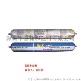 中性玻璃胶 翔富硅酮耐候密封胶    供应现货