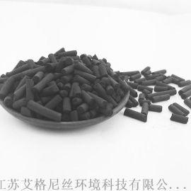 艾格尼丝活性炭废水废气处理 工业用活性炭