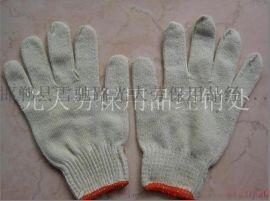 勞保手套線手套