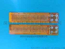 fpc柔性板 fpc软排线 镀金软板线路板 厂家