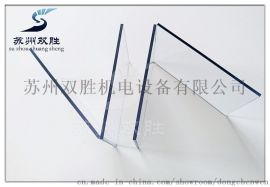 苏州昆山现货供应防静电PVC板南亚PVC板