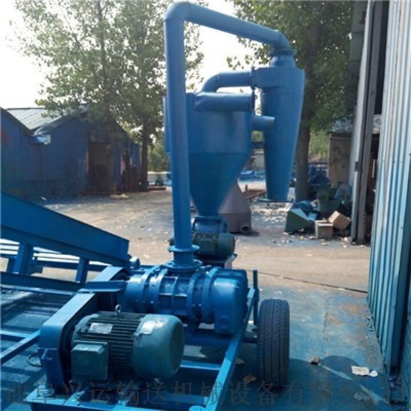 大型移动吸粮机新型 管道气力吸粮机
