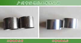 金屬拋光廠家供應不鏽鋼工件拋光液使鋼材達鏡面拋光