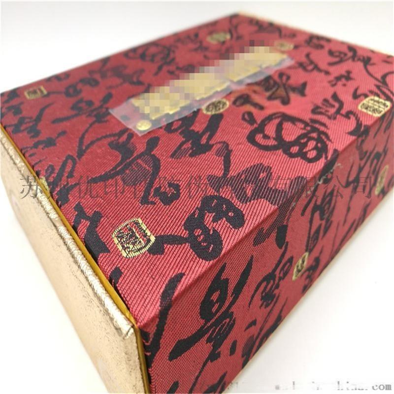 珠宝防伪包装盒,农副产品防伪查询包装盒,防伪设计包装盒