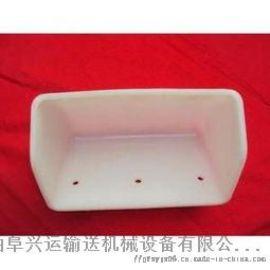 塑料畚斗加工定制 用于物料的输送