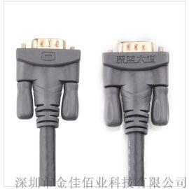 镀金版深蓝大道VGA3+6高清线公对公高性能稳定传输V303