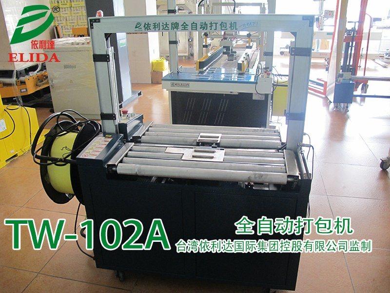 鹤山全自动无人化打包机 泉州健身器材全自动捆包机