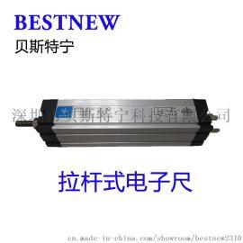 贝斯特宁 BESTNEW 800mm高精度电子尺