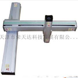 卧式/立式机床导轨模组 伺服电机直线滑台机械