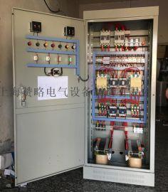 星三角降压起动控制箱 自耦降压启动柜 电机控制箱配电箱