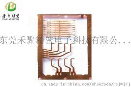 电器五金冲压件 家用电子零件 东莞厂家