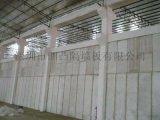 深圳隔墙板,佛山隔墙板,环保隔墙板,广东隔墙板